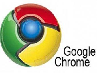 Хакеры взломали «самый защищенный браузер»