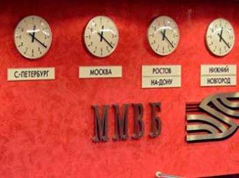 Две крупнейшие российские биржи – ММВБ и РТС – решили объединиться