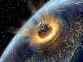 К Земле несется неуправляемый астероид размером с автобус