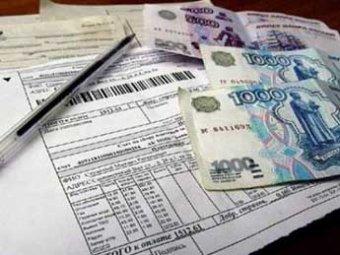 В России введены новые правила оплаты ЖКХ