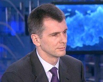"""Михаил Прохоров, возглавив """"Правое дело"""", заявил о своей готовности стать премьером"""