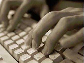 Хакеры взломали сеть Сената США и крупнейшего американского банка
