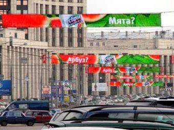 В Москве запретили рекламные растяжки над дорогами