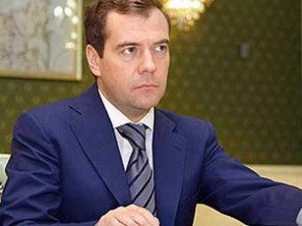Медведев решил отказаться от государственной поддержки СМИ
