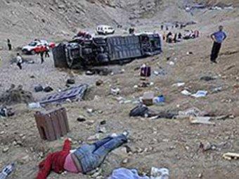 В Нигерии автобус переехал ограбленных пассажиров: до 50 погибших
