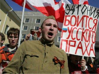 СМИ: армянский Брейвик мстил эстонцам за притеснение русских