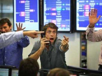 Эксперты: в мире начался новый финансово-экономический кризис