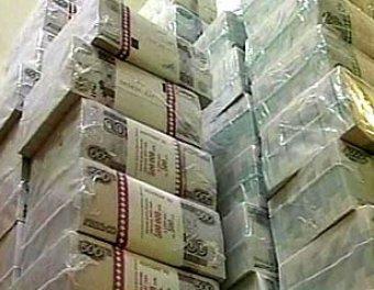 Вынесен приговор за хищение 1 миллиарда из Пенсионного фонда