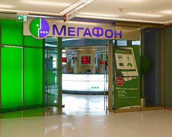 «Мегафон» оставил москвичей без интернета и MMS