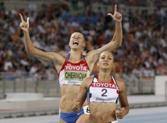 ЧМ по легкой атлетике: провал Исинбаевой и 3 золота