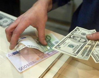 Доллар упал 32 рублей
