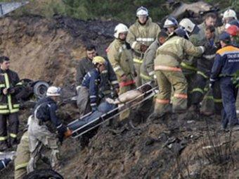 СМИ: за день крушения Як-42 букмекеры принимали ставки на авиакатастрофу