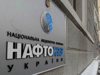 Украина нашла способ разорвать газовые контракты с Россией