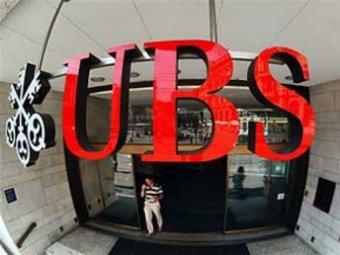 В Лондоне пойман маклер, укравший  млрд у швейцарского банка