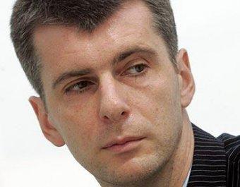 Прохоров назвал главную причину раскола в партии