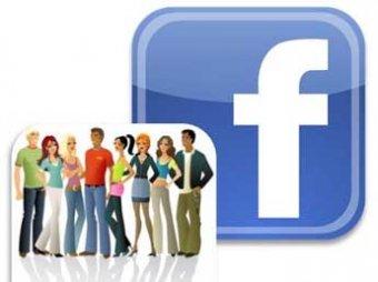 Помощь в восстановление пароля на Facebook от Доверенных друзей