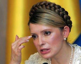 Тимошенко заплатит за российский газ из личного кармана