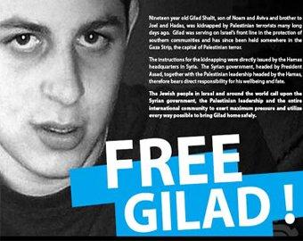Израильского капрала Гилада Шалита обменяли на 476 боевиков