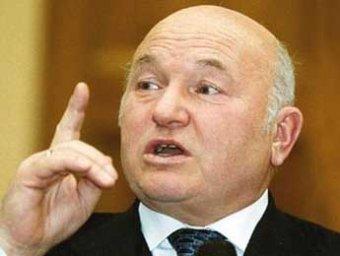 Лужков: «Я могу стать политзаключенным в свободной стране»
