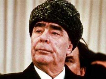 В Москве выставлена на продажу квартира Брежнева