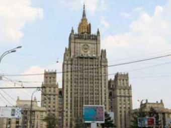 Российский МИД потребовал от Южной Осетии признать решение Верховного суда