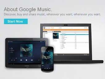 Google запустил музыкальный магазин