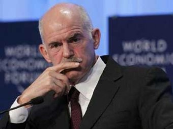 Премьер Греции заявил об отставке. Берлусони готов последовать его примеру