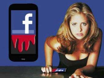 Facebook совместно с HTC выпустит социальный смартфон