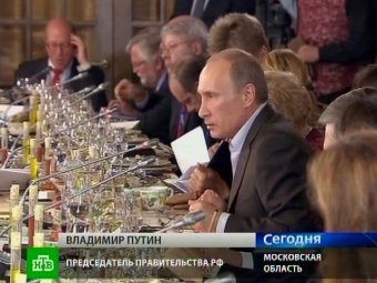 Путин предупредил о возможности конфликта с США