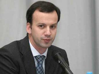 Дворкович:  Россия может вступить в ВТО еще до 15 декабря