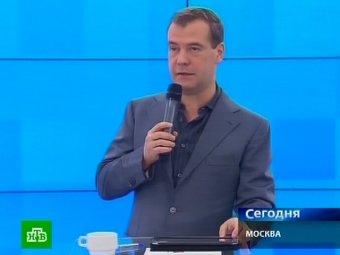 Медведев поощрил ролики, обличающие чиновников