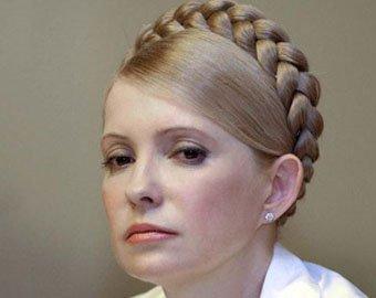 Юлию Тимошенко обвиняют в сокрытии валютной выручки на  миллионов