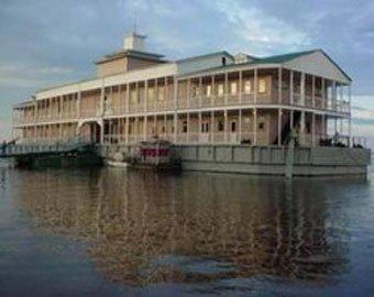 В Москве появятся плавучие гостиницы