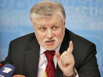 Эсеры отказались выдвигать Сергея Миронова в президенты