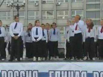 В Хабаровске перед приездом Медведева горожанам рекомендовали «не вывешивать белье на балконах»