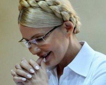 """Тимошенко """"шьют"""" финансирование заказного убийства"""