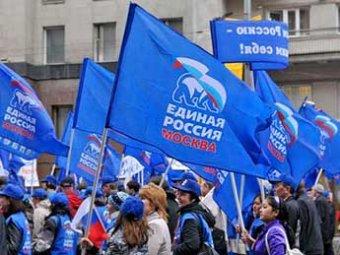 СМИ: в Москве директор школы уволен из-за «любви» к митингам «Единой России»