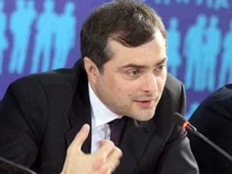 СМИ:  российская интеллигенция после выборов тайно встретилась с Сурковым