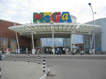 Шведский менеджер московской IKEA подозревается в вымогательстве 6,5 миллиона рублей