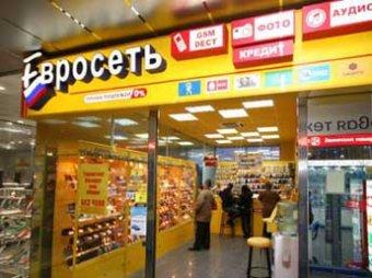 СМИ: бизнесмен Мамут продает контрольный пакет «Евросети»