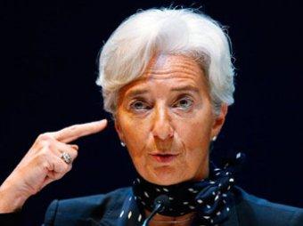 Глава МВФ Лагард объявила о возвращении Великой депрессии