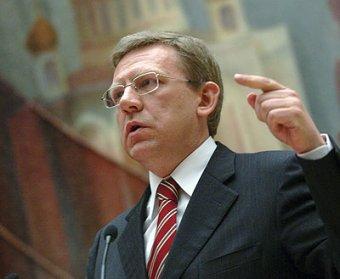 Алексей Кудрин намерен выступить на митинге в Москве