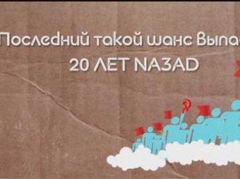 Незамужних девушек призывают приходить на «ярмарку женихов» 24 декабря