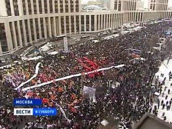 В Москве начался митинг протеста: его транслируют on-line