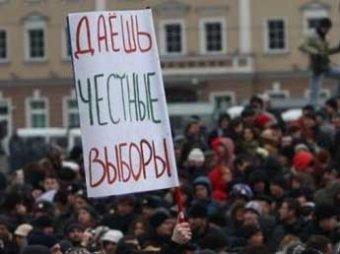 На митинг 24 декабря в соцсетях уже набралось 40 тысяч участников