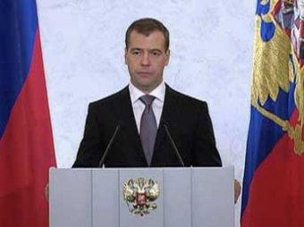 Медведев подвел итоги своего президентства