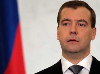 СМИ: Медведев взял «курс на демократические реформы» после митингов