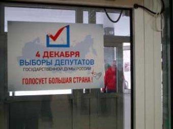 Блогеры обсуждают лукавые цифры от ЦИК: в Ростовской области явка составила 146%