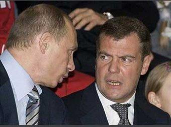 Опубликованы рекордно низкие рейтинги Путина и Медведева
