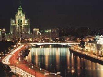 Самая дорогая квартира Москвы продана за  млн